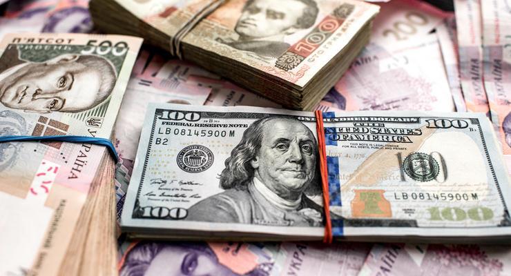 Купить доллар в Запорожье