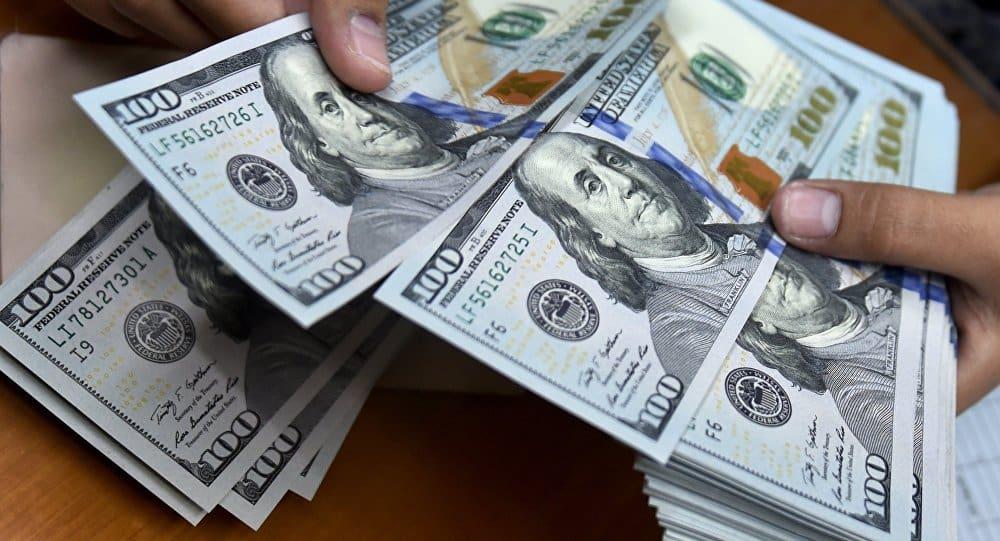 курс доллара в обменниках Запорожье