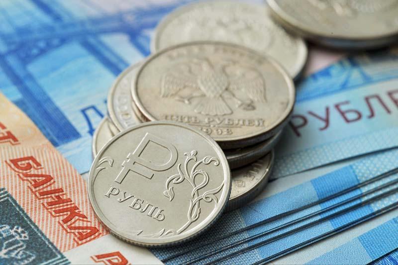 Продати рубль в Запоріжжі