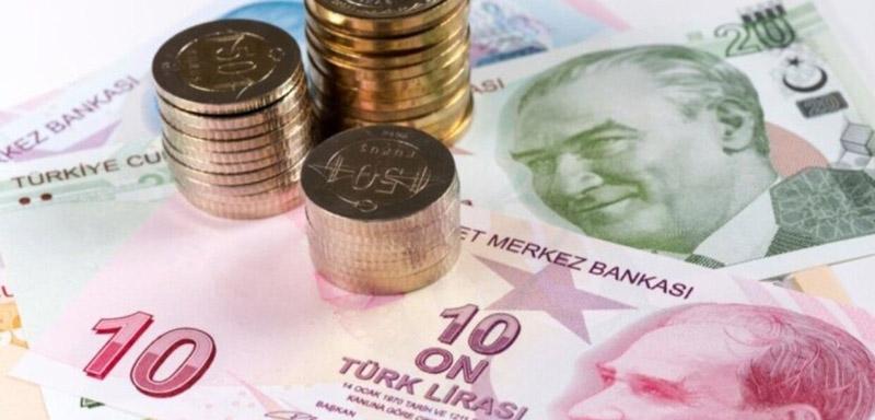 Купити турецьку ліру