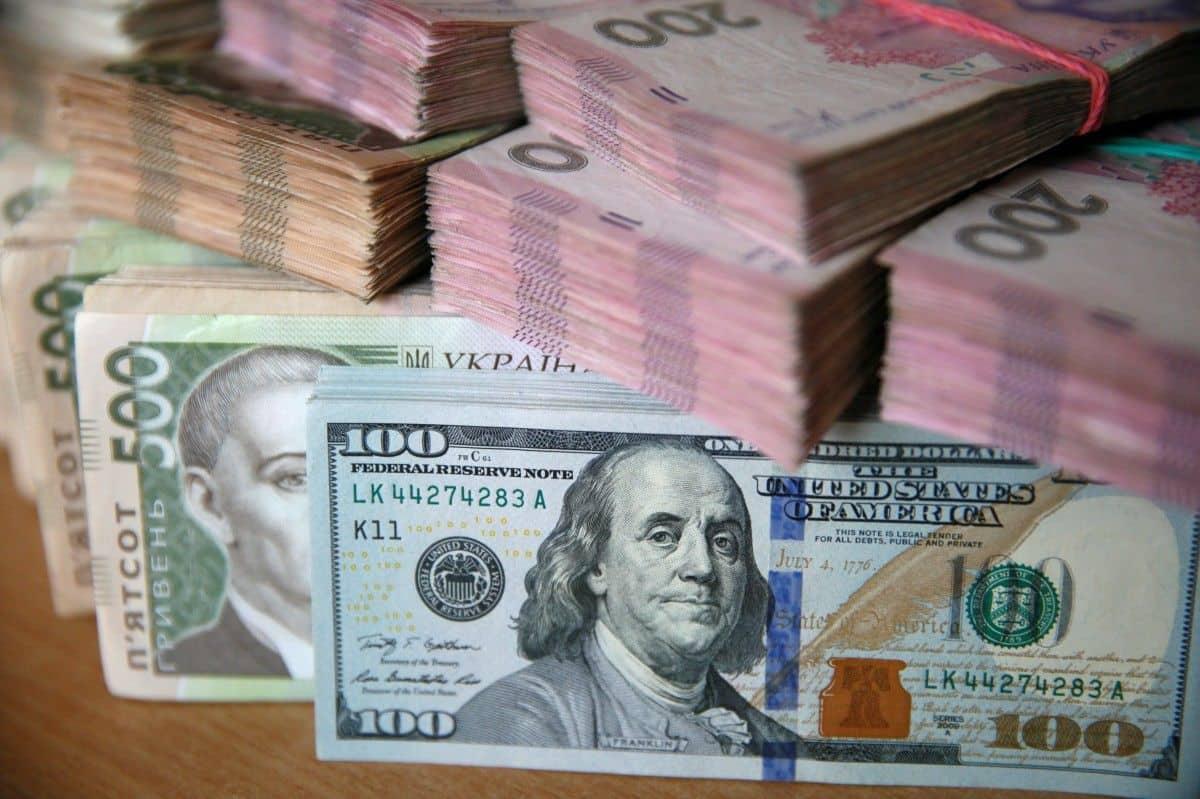 Валютный курс в банках Запорожья