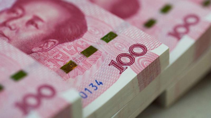 китайський юань у Запоріжжі