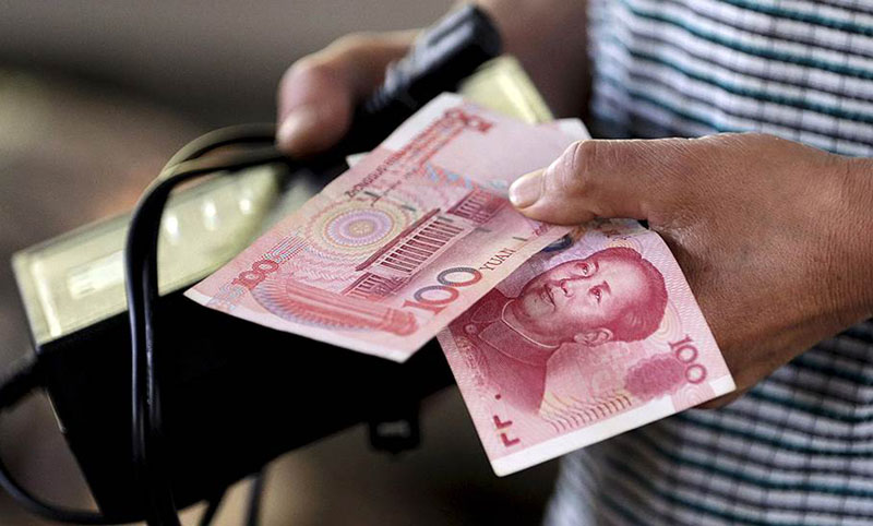 продати юань у Запоріжжі